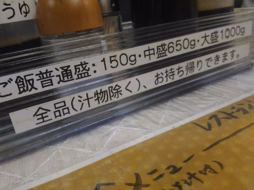 TsurumiBark_005_org.jpg