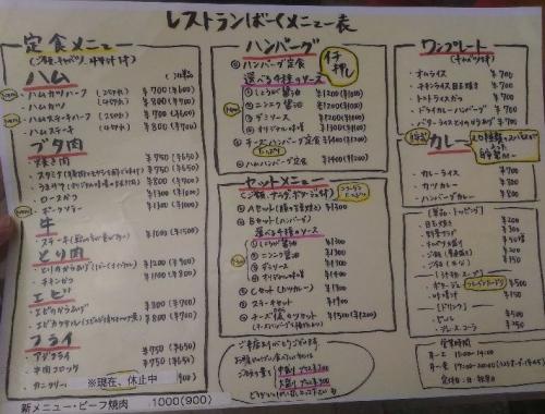 TsurumiBark_008_org.jpg
