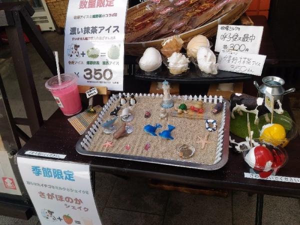 YobukoAsaichi_003_org.jpg