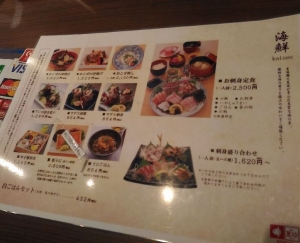 YobukoManboKaigan_003_org.jpg