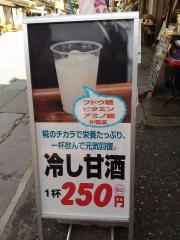 ZenkojiNakamise_003_org.jpg