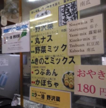 ZenkojiNakamise_004_org.jpg