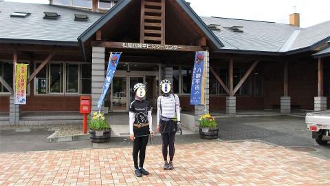 松尾八幡平ビジターセンターで飲み物を補給、この後トラブルが・・・(ノ´o`)