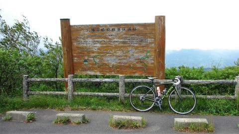 源太岩の所は少し車を停められそうな場所があり、こんな看板があります。