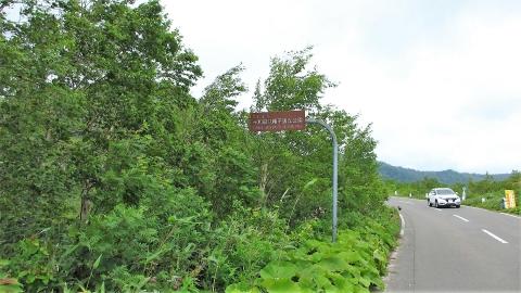 標高1450m付近から、十和田八幡平国立公園に入ります。