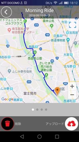 20180815走行ルート