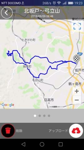 2018/09/09走行ルート