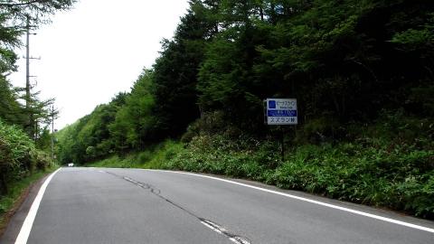 スズラン峠を通過