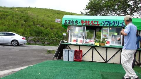 霧ヶ峰 富士見台のお茶屋さん