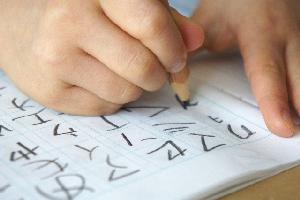 hiragana.jpg
