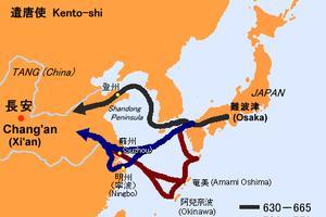 kentoushi.jpg