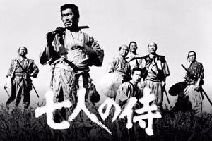 sevensamurai.jpg