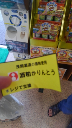 KIMG4627.jpg