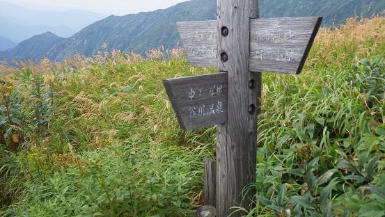 沢谷川ヒツゴ― 056