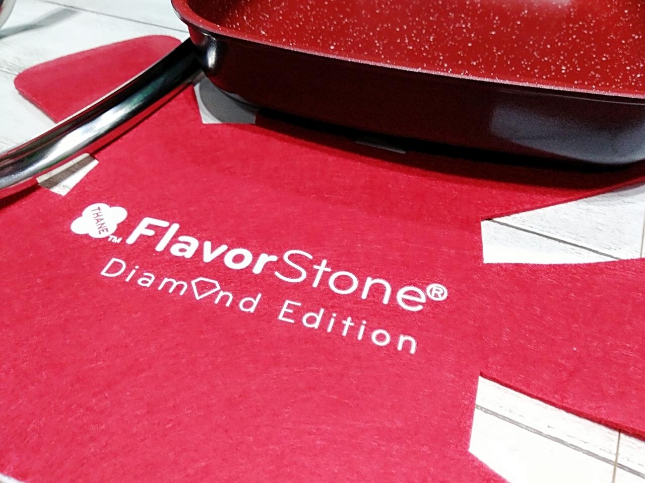 今すぐ欲しい‼【フレーバーストーン ダイヤモンドエディション】6点セットでストレスフリーハッピーな食卓をに