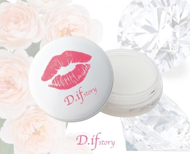 叶恭子さんが愛用するファビラスな香りはディフストーリー練り香水【 ダイヤモンドパフューム】でした