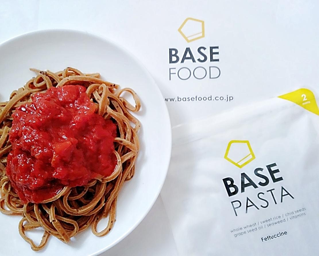 ひと皿で完全食‼話題のBASE PASTA™(ベースパスタ)【初回限定おためしセット】に感激