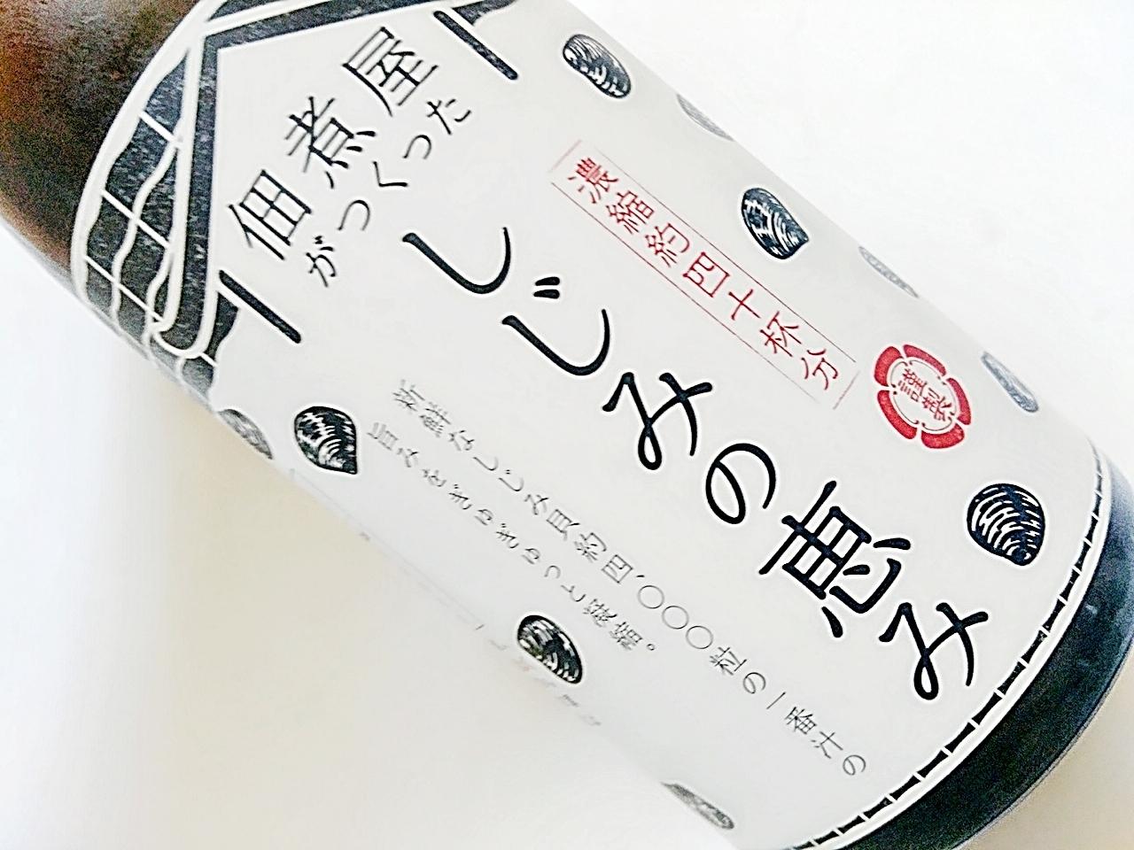 疲れが取れない朝にはコレ!!【しじみの恵み】でオルニチンたっぷりのしじみ汁