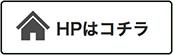 hp17355.jpg