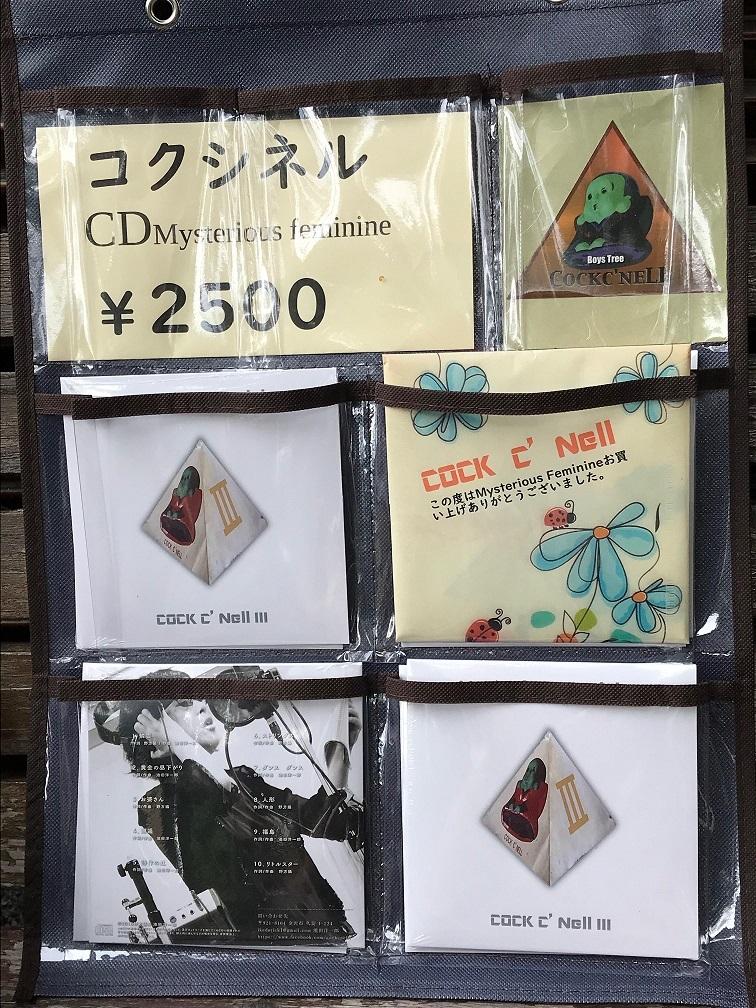 CD販売用ケース