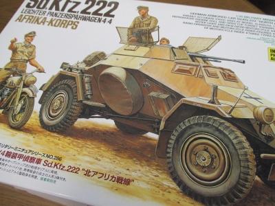 kfz222_180902s01.jpg