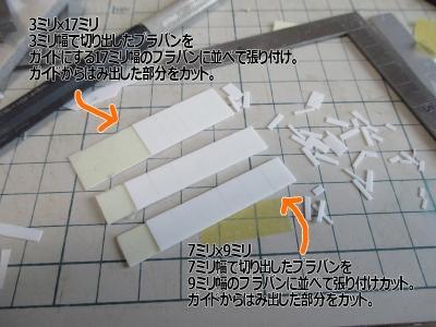 mk-3_180805s11s.jpg