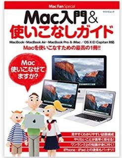 181009-mac