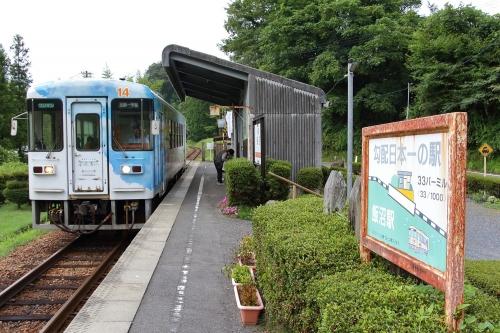明知鉄道飯沼駅