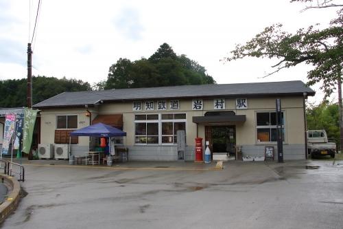 明知鉄道岩村駅