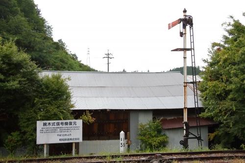 明知鉄道岩村駅 腕木式信号機