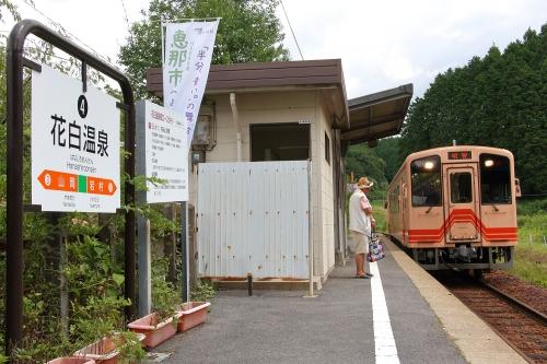 明知鉄道花白温泉駅