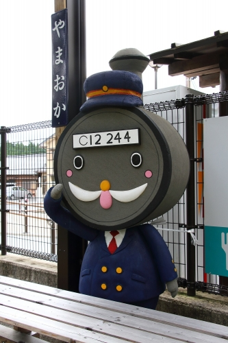 明知鉄道マスコットキャラ「てつじい」