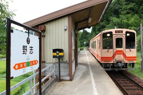 明知鉄道野志駅