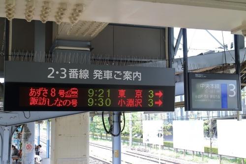 発車案内標 茅野駅
