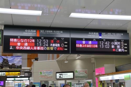 松本駅 発車案内標