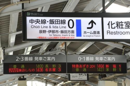 岡谷駅 飯田線案内板・発車案内標