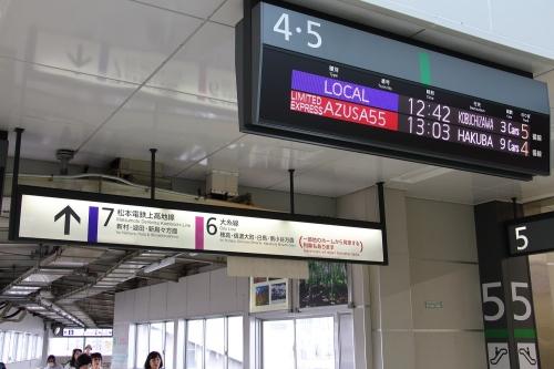 松本駅 6・7番線案内