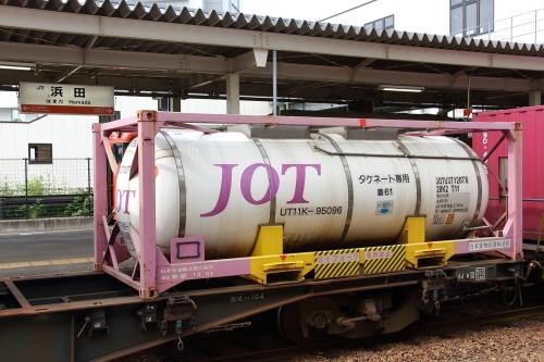 山陰迂回貨物9081レ積載タンクコンテナ 浜田駅