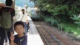 くのわき-駅