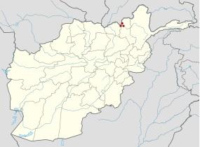 アイ・ハヌム遺跡(アフガニスタン)
