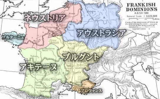 分割後のメロヴィング朝フランク王国(600年ころ)