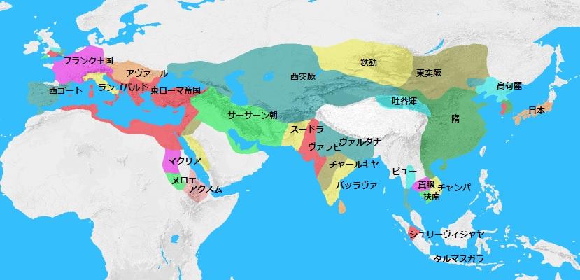 613年頃の世界地図