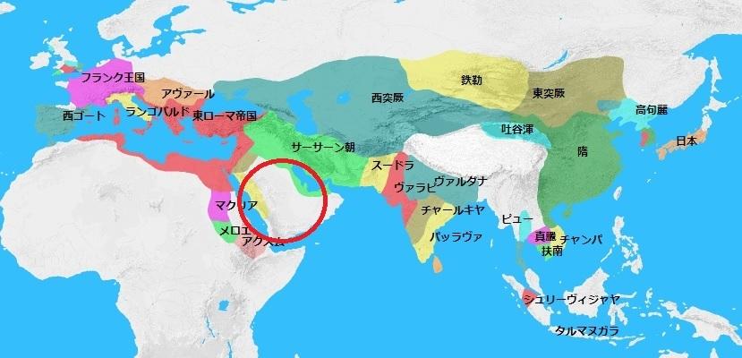 613年頃の世界地図 2