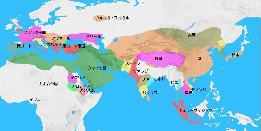 700年頃の世界地図