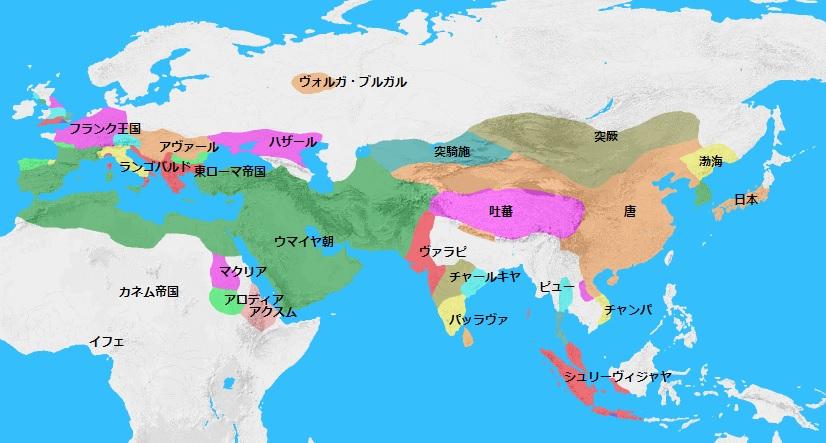 732年頃の世界地図