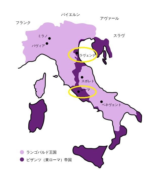 リウトプランド時代のイタリア半島(744年)
