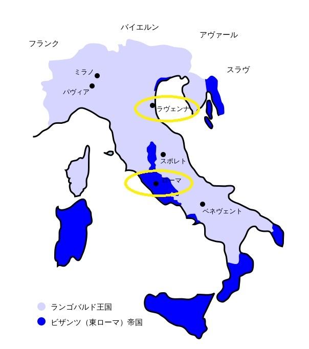 アイストゥルフ在位時(751年)のランゴバルド王国の領域(水色)