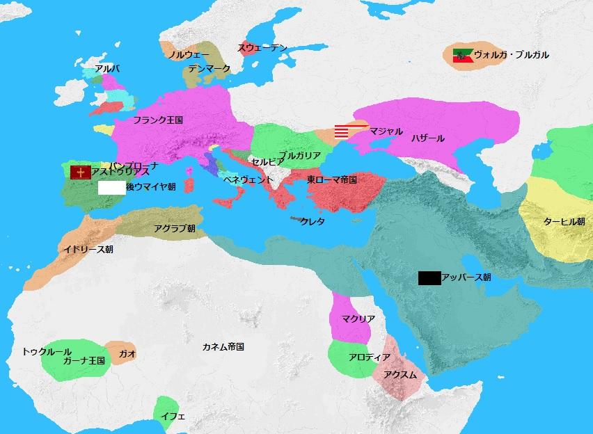 833年頃の世界地図 拡大