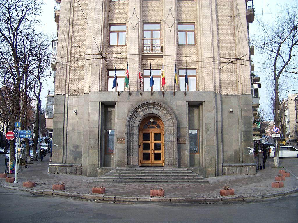 キエフにあるGUAM事務局