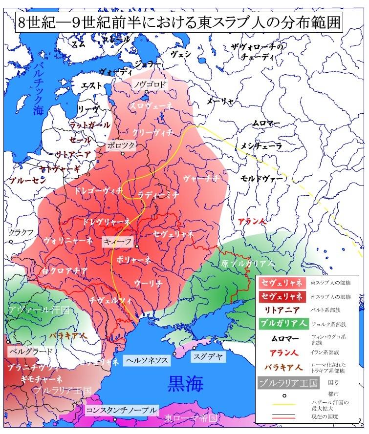 8~9世紀の東スラヴ人